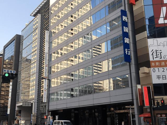 Kansai Branch (Osaka)