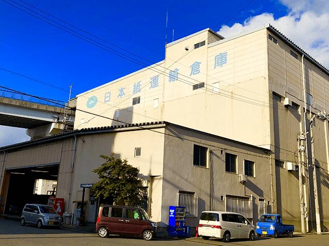 広島・岩国営業所(広島)